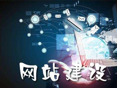 长沙网站建设:如何提升网站排名?