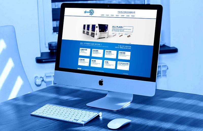 怎样选择一家正规专业、收费合理的长沙网站建设公司