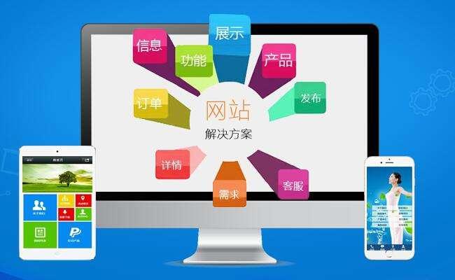 企业网站建设指南:做出美观实用的网站
