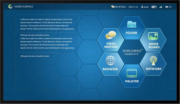 长沙网站设计SEO内容的合理需求和策略